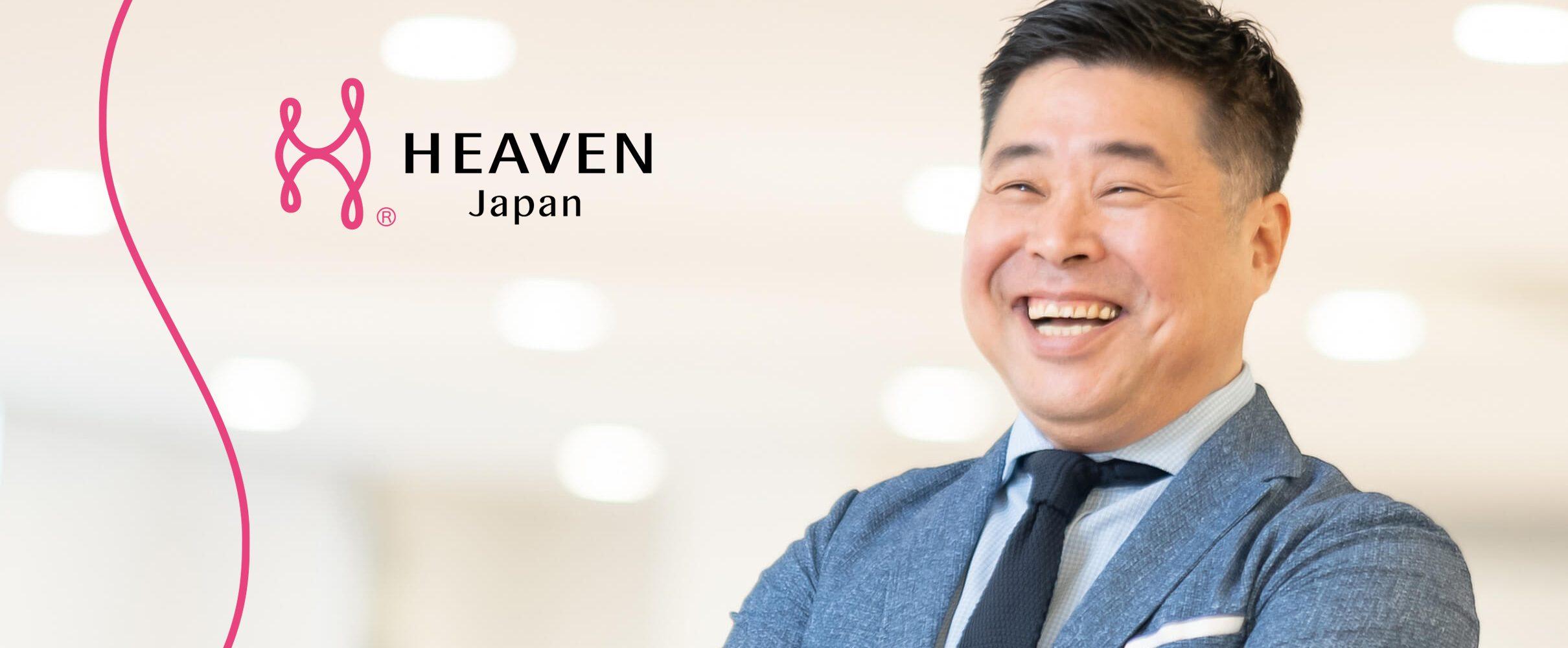 下着のSPA企業から、適正下着®を核にしたテクノロジー企業へ。大阪で3社のみ、事業再構築補助金(卒業枠1億円)に採択。